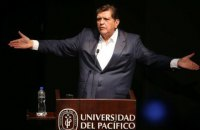 Екс-президент Перу застрелився під час затримання у справі про корупцію (оновлено)