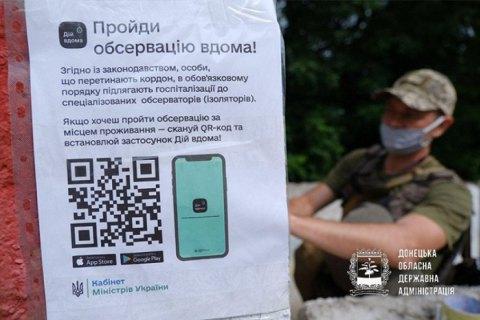 Кабмин отменил обязательную самоизоляцию для приезжающих в Украину