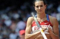 В России в соцсетях начался сбор средств на медаль для Елены Исинбаевой