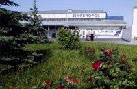 Крымские татары хотят установить возле симферопольского аэропорта мечеть