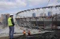 """Стоимость """"Олимпийского"""" официально увеличена до 4,6 млрд"""