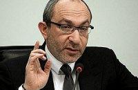Кернес: банк Авакова не виконав зобов'язань перед клієнтами
