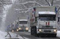 Черговий російський гумконвой вирушить на Донбас 8 січня