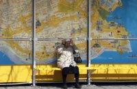 Крымчане передают деньги на украинскую армию, - волонтер