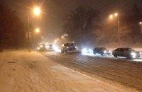 Во вторник в Киеве небольшой снег, до -6