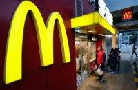 McDonald's лишился эксклюзивного права на торговую марку Big Mac в ЕС