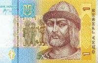 """У Держдумі звинуватили Порошенка у """"приватизації"""" князя Володимира"""