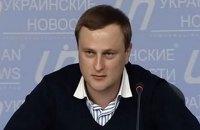 """""""Укрспирт"""" разорвал договора с трейдерами, которые были задействованы в коррупционных схемах, - и.о. директора"""