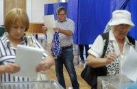 В Україні проходять дострокові вибори до Верховної Ради (оновлено)