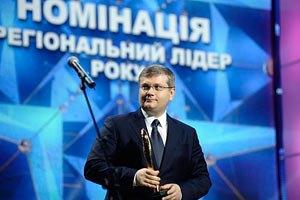 Австрия заинтересована в сотрудничестве с Днепропетровской областью