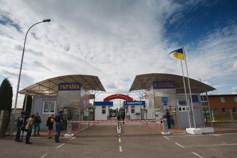 МЗС заявило про відсутність додаткових обмежень для виїзду українців за кордон