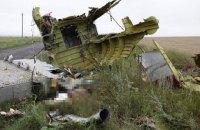 Кремль розповсюдив вісім неправдивих версій катастрофи МН17, в яких звинувачував Україну, - The Sunday Times