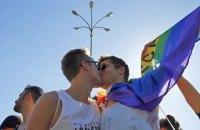 В Індії скасували кримінальне покарання за гомосексуалізм