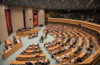 У Нідерландах стартували парламентські вибори