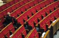 КВУ назвав головних прогульників попередньої сесії Ради