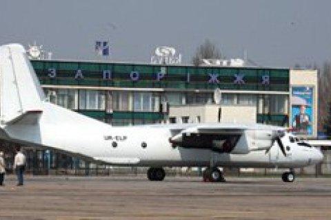 В запорожском аэропорту отремонтировали взлетно-посадочную полосу