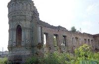 Руїни садиби Остен-Сакенів під Києвом
