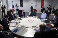 По окончанию саммита G7 приняли декларацию, один из пунктов которой касается Украины