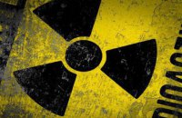 У геофізичній обсерваторії в Києві знайшли два джерела радіації (оновлено)
