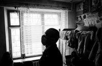 На Закарпатье из-за ухудшения ситуации с коронавирусом ужесточают карантин