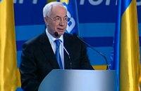 Азаров поблагодарил ОБСЕ за замечания по выборам ВР