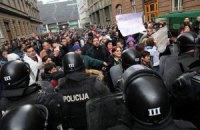 Боснія. Точка кипіння