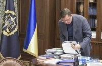 Луценко внес в парламент представления на снятие неприкосновенности с троих депутатов