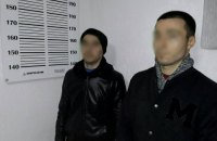 Украинские пограничники задержали двоих россиян, которые незаконно пытались попасть в Венгрию
