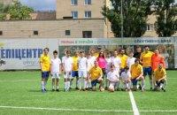 """Зірки зіграли з дітьми школи Фонду """"Реал Мадрид"""""""
