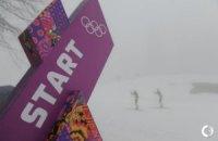 На біатлон у Сочі ополчилися туман, хмари і селітра