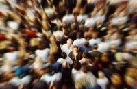 У 2017 році чисельність населення України скоротилася до 42,4 млн осіб