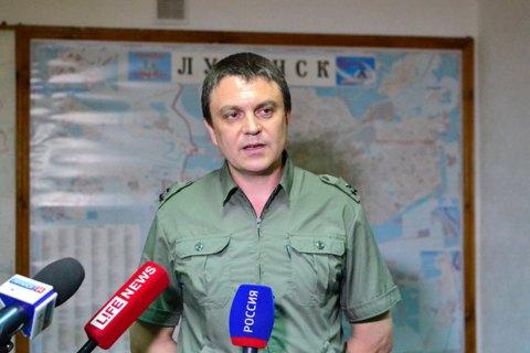 """Прокуратура сообщила о новом подозрении главарю """"ЛНР"""""""