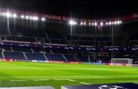 """""""Парі Сен-Жермен"""" втратить 10 млн євро через гру без глядачів з """"Боруссією"""""""