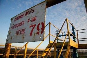 """Компанія """"Укргазвидобування"""" підрахувала, на скільки років вистачить її запасів газу"""