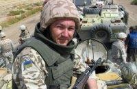 """Украинские войска обстреляны из """"Смерча"""", - Тымчук"""