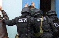 СБУ обнаружила тайник с оружием под Артемовском