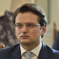Кулеба Дмитрий Иванович