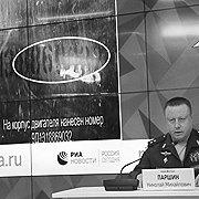 """Тактика """"виляющего зайца"""". Или зачем Россия продуцирует новые версии теракта с МН-17"""
