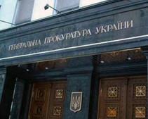 Следственные действия против Тимошенко не ведутся, -  ГПУ