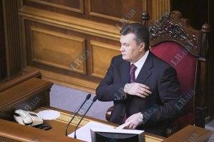 Янукович вніс у Раду законопроект про прокуратуру