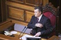 Янукович внес в Раду законопроект о прокуратуре