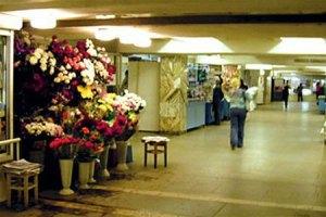 У Києві заборонили стихійну торгівлю біля входів до метро