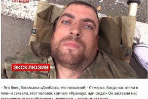 """Снайпера """"Донбасу"""" звільнено після восьми місяців полону"""