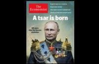 The Economist поместил Путина на обложку