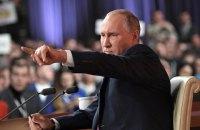 Три сигнала Владимира Путина