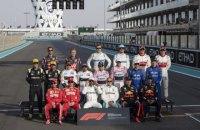 Доходи команд Формули-1 від спонсорів зменшилися на 25 відсотків