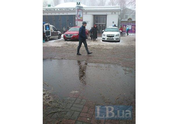"Лужа возле станции метро ""Арсенальная"""
