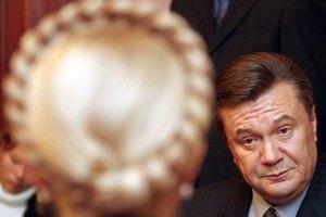 Тимошенко готова обговорити з Януковичем умови його відставки