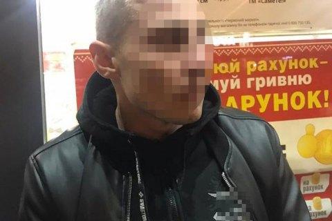 """В Киеве возле станции """"Черниговская"""" произошла стрельба из-за конфликта в кафе"""