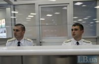 Прикордонники не пустили в Україну чотирьох єврофанів
